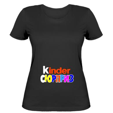 Жіноча футболка Kinder СЮРПРИЗ