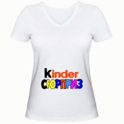 Купити Жіноча футболка з V-подібним вирізом Kinder СЮРПРИЗ