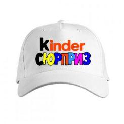 Купити Кепка Kinder СЮРПРИЗ