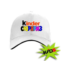 Купити Дитяча кепка Kinder СЮРПРИЗ