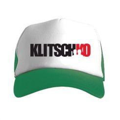 Купити Кепка-тракер Klitschko