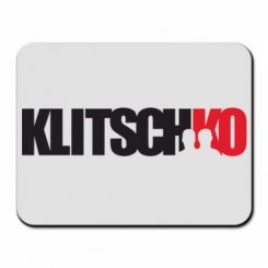 Купити Килимок для миші Klitschko