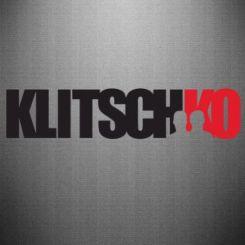 Купити Наклейка Klitschko