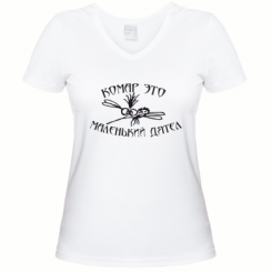 Женская футболка с V-образным вырезом Комар это маленький дятел