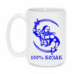 Купити Кружка 420ml 100% козак