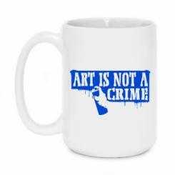 Кружка 420ml Art is not crime