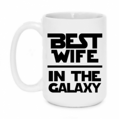 Купити Кружка 420ml Best wife in the Galaxy