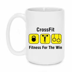 Купити Кружка 420ml Crossfit Fitness For The Win