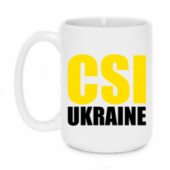 Кружка 420ml CSI Ukraine