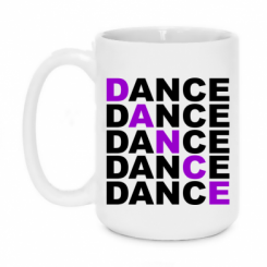 Кружка 420ml Dance
