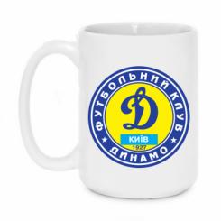Купити Кружка 420ml Динамо Київ