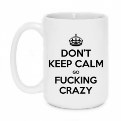 Кружка 420ml Don't keep calm go fucking crazy