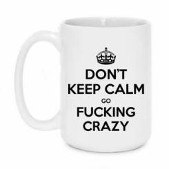 Кружка 420ml Don't keep calm go fucking crazy