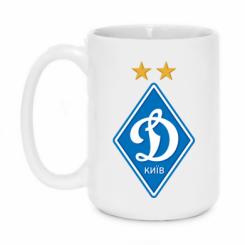 Купити Кружка 420ml Dynamo Kiev