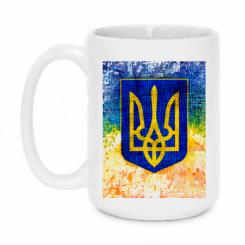 Кружка 420ml Герб України колір