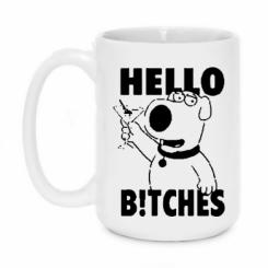 Кружка 420ml Hello bitches