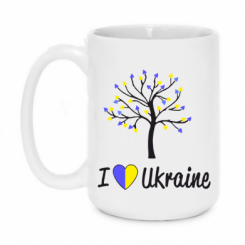 Кружка 420ml I love Ukraine дерево