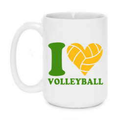 Кружка 420ml I love volleyball