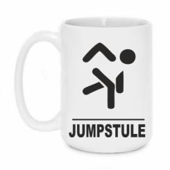 Кружка 420ml jumpstule