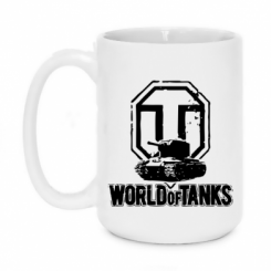 Кружка 420ml Логотип World Of Tanks