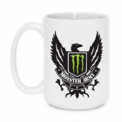 Купити Кружка 420ml Monster Army