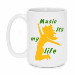 Кружка 420ml Music it's my life