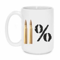 Купити Кружка 420ml Одинадцять відсотків