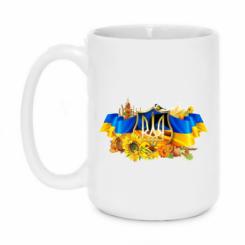 Кружка 420ml Сонячна Україна
