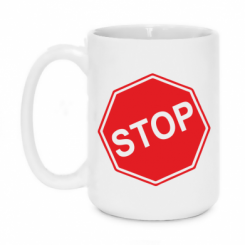 Купити Кружка 420ml STOP