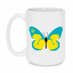 Купити Кружка 420ml Український метелик