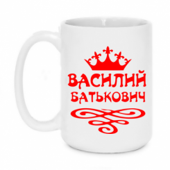 Купити Кружка 420ml Василь Батькович