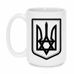 Купить Кружка 420ml Звезда Давида+герб