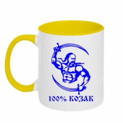Купити Кружка двокольорова 100% козак