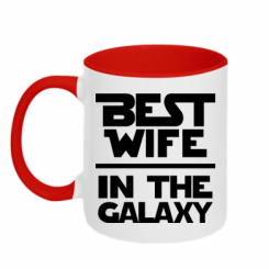 Кружка двокольорова Best wife in the Galaxy