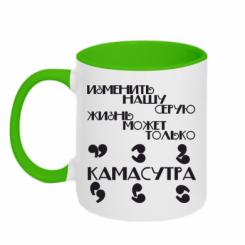 Купити Кружка двокольорова Камасутра