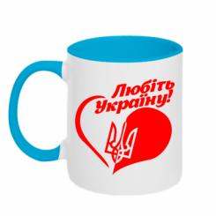 Купити Кружка двокольорова Любіть Україну