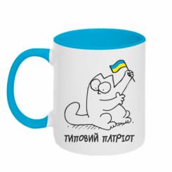 Купити Кружка двокольорова Типовий кіт-патріот
