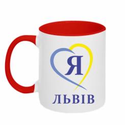 Купити Кружка двокольорова Я люблю Львів 37a25bb600104