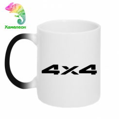 Купити Кружка-хамелеон 4x4