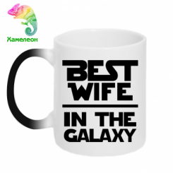 Кружка-хамелеон Best wife in the Galaxy