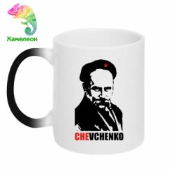 Купити Кружка-хамелеон CHEVCHENKO