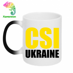 Кружка-хамелеон CSI Ukraine