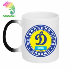 Купити Кружка-хамелеон Динамо Київ