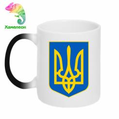 Купить Кружка-хамелеон Герб неньки-України
