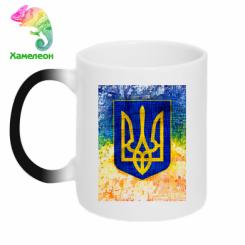 Кружка-хамелеон Герб України колір