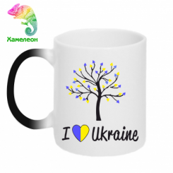 Купити Кружка-хамелеон I love Ukraine дерево