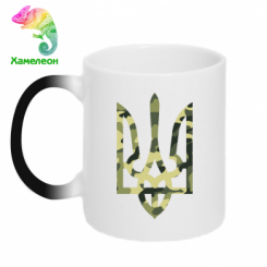 Купити Кружка-хамелеон Камуфляжний герб України