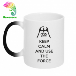 Кружка-хамелеон Keep Calm and use the Force