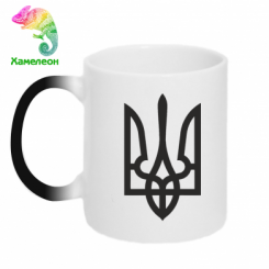 Купити Кружка-хамелеон Класичний герб України