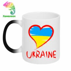 Купити Кружка-хамелеон Love Ukraine